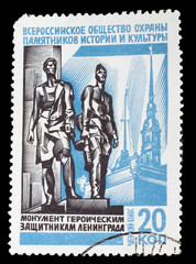 USSR - CIRCA 1965: stamp printed in USSR, All-Russian Society fo