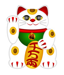 Maneki Neko Beckoning Cat