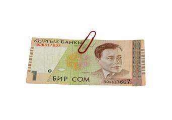 One som bill of Kirghizia, brown pattern