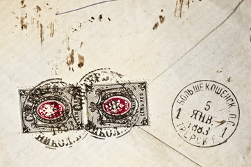 ancient stamps