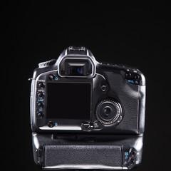 Megapixel Kamera Gehäuse Rückteil