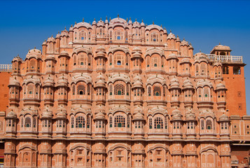 Hawa Mahal is a palace in Jaipur