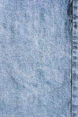 Jeans mit Naht