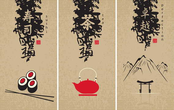 three menu of Japanese cuisine