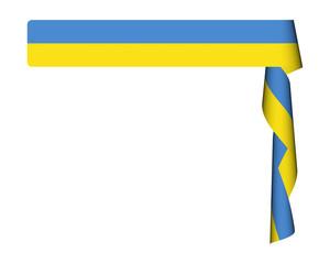 Band bg NATIONALFARBEN UKRAINE