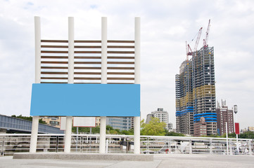 Outdoor advertising blue signs
