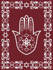 Jewish sacred amulet - hamsa or Miriam hand , vector