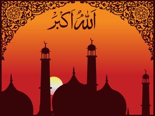 Arabic Islamic calligraphy of Allah O Akbar (Allah is [the] grea