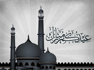 Arabic Islamic calligraphy of Eid Mubark text With Mosque or Mas