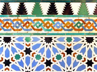 Buscar fotos cer micas for Azulejos antiguos sevilla