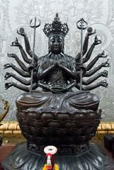 Black Guan Yin