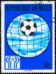 NIGER - CIRCA 1978 Ball in net