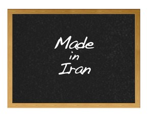 Made in Iran.