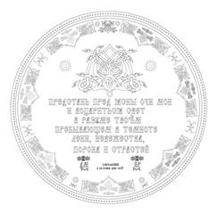Gift Medal Obverse