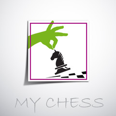 Logo horse of chess # Vector