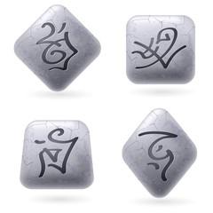 Runic Stones
