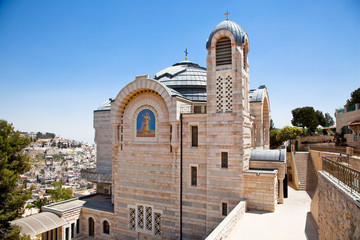 Church of Saint Peter. Jerusalem, Israel.