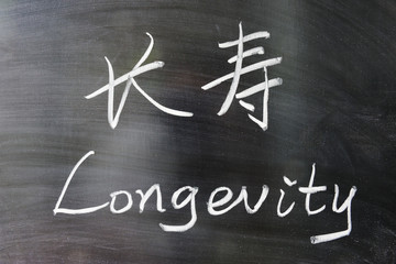 Longevity word in Chinese and English