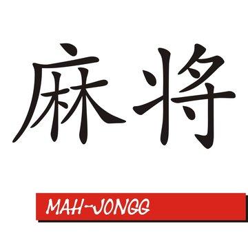 Chinesisches Zeichen Printed Style - Mah-Jongg