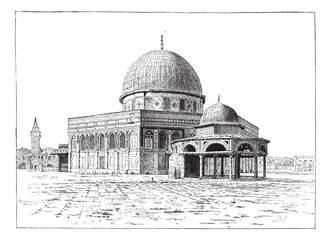 Mosque of Omar, Jerusalem, vintage engraving.