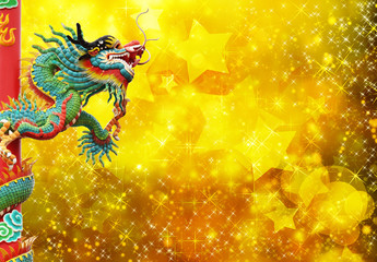 chinese dragon and yellow star background