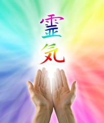 Reiki Healer Working with Kanji Symbol