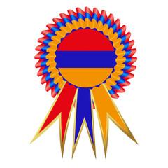 "Satin Prize medal, ""Armenia"""