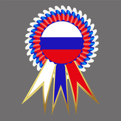 """Satin Prize medal, """"Russia"""""""
