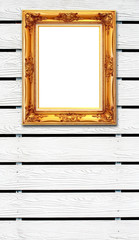 white wood fence background with frame