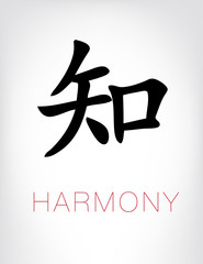 Chinese Calligraphy Harmony