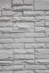 New grey stone brick wall.