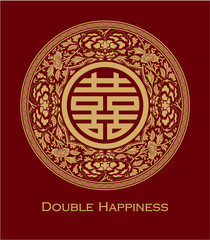 Double Happiness Symbol with Ornament