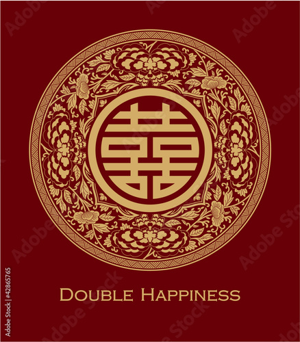Chinese Double Happiness Symbol With Floral Round Frame Stock Image