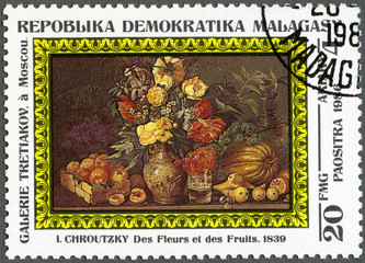 Still-life with Flowers and Fruits, 1839, by Khrutsky