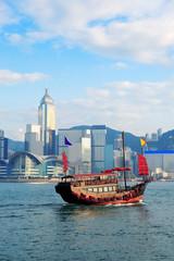 Hong Kong skyline with boats