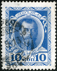 RUSSIA - 1913: shows portrait of Nicholas II (1868-1918), series