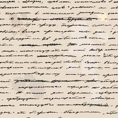 Hand written draft text. Vector seamless background