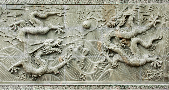 dragon's relief : chinese royal totem