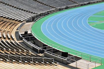Printed roller blinds Stadion Arena