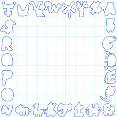 Cartoon alphabet card ,sample text for you