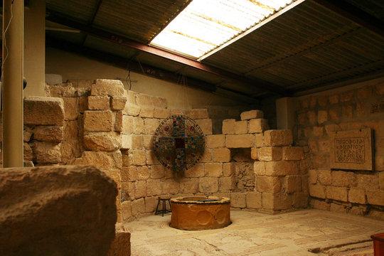 Baptismal Font at Mount Nebo, Jordan