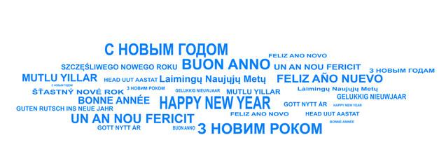 heppt new year