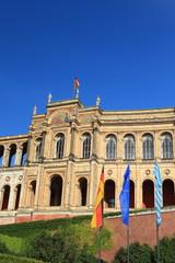 Detailaufnahme  Maximilianeum - Bayerischer Landtag