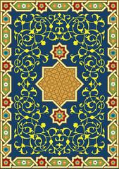 Samarkand Complex Floral Frame