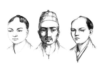 Traditional Japanese Men