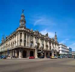Great Theatre, old town, Havana, Cuba