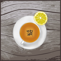 A cup of tea on the old wood texture. Vector background.