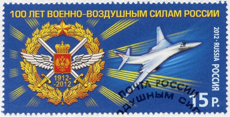 RUSSIA - 2012: shows 100th anniversary of Air Force and Tu-160