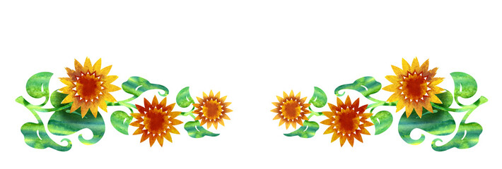 Watercolor Sunflower Banner