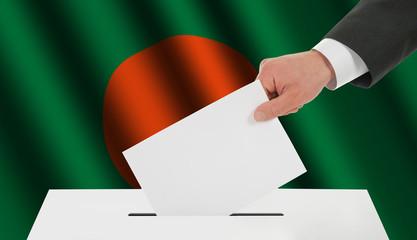 The Bangladesh flag